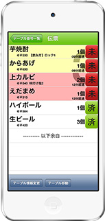 iPod_images02
