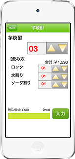 iPod_images03