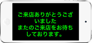 iPod_images07